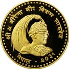 1974 Nepal Year Of The Child 10 Asarphi Proof Gold