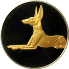 The Dog Anubis Sterling Silver Medal - Franklin Mint