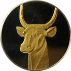 Head Of The Sacred Cow Sterling Silver Medal - Franklin Mint