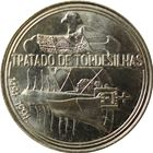 1994 Portugal 1000 Escudos Silver Coin - Treaty Of Tordesilhas (.4501 oz ASW)