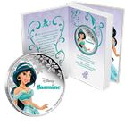 2015 Disney Jasmine 1 oz Proof Silver $2 Niue