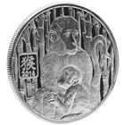 2016 1 oz Silver Year of the Monkey Round (.999 Pure Silver)