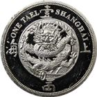 1992 One Tael Shanghai Silver Proof Dragon