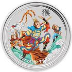 2016 5 oz Silver Lunar Monkey King Colorized Bullion Coin - Australia Perth Mint