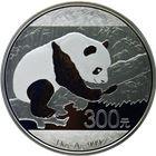 2016 China 1 Kilo Silver Panda Proof Coin with Box and COA  (32.15 oz)
