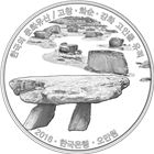 2016 Bank Of Korea Goachang Hwasun & Ganghwa Doleman Site Proof Silver - 50,000 Won