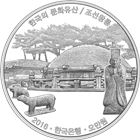 2016 Bank Of Korea Royal Tombs Of The Joseon Dynasty Proof Silver - 50,000 Won