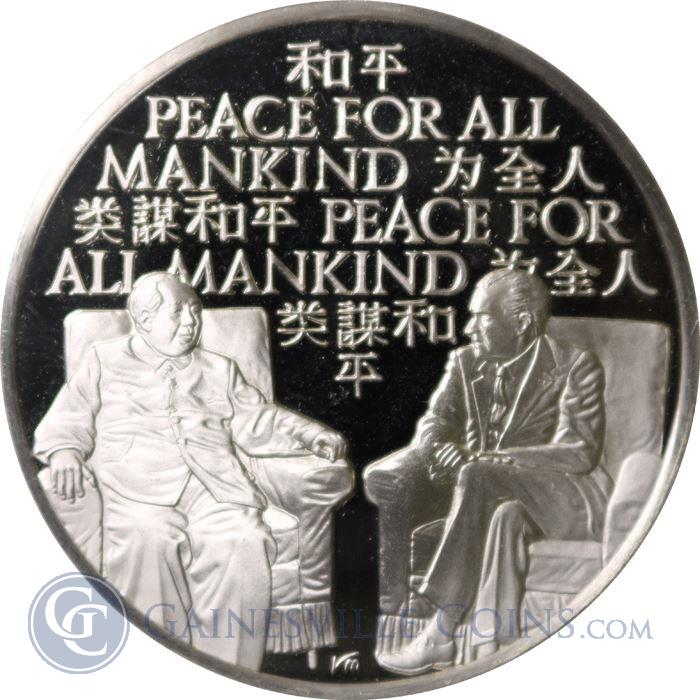 Image Showcase for Peace For All Mankind Proof Sterling Silver Round (1.15 oz ASW)
