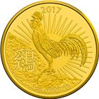 2017 1 oz Lunar Gold Rooster - Royal Australian Mint