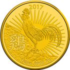 2017 1/2 oz Lunar Gold Rooster - Royal Australian Mint