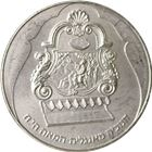 1987 Israel New Sheqel Silver Coin (.3935 oz of Silver)