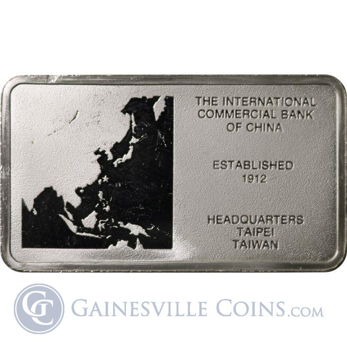 Image Showcase for The International Commercial Bank of China 1000 Grains Proof Sterling Silver Bar (1.93 oz ASW)