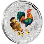 2017 2 oz Colorized Silver Rooster Australia Perth Mint Lunar Series