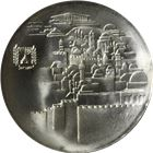 1968 Israel 10 Lirot Silver Coin - 20th Anniversary Of Independence (.7815 oz of Silver)