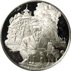 Wilson League Of Nations Proof Sterling Silver Round (.55 oz ASW)