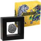 2016 Perth Mint Ancient Chinese Mythical Creatures High Relief 2 Oz Silver - Tuvalu $2