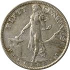 1944-1945 Philippines 50 Centavos Silver Coin - Random Dates (.2411 oz of Silver)