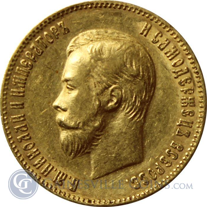 Image Showcase for Russia 10 Roubles Gold Coin (.2489 oz of Gold) (Dates of our Choice)