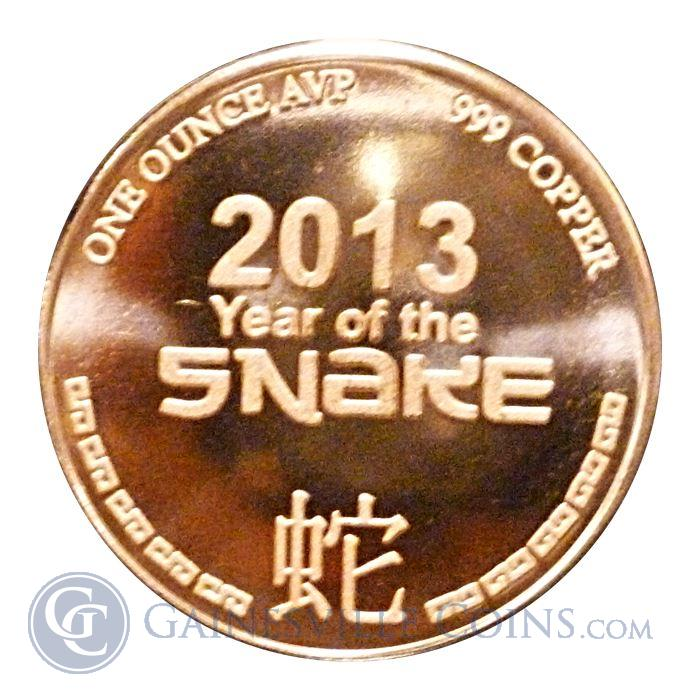 Image Showcase for 2013 Year of The Snake 1 AVP OZ Copper Round (Made In the USA) This is only a stock photo