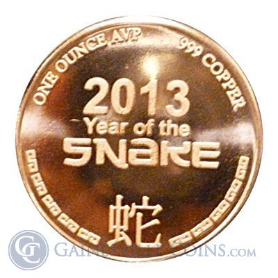 2013 Year of The Snake 1 AVP OZ Copper Round (Made In the USA) This is only a stock photo
