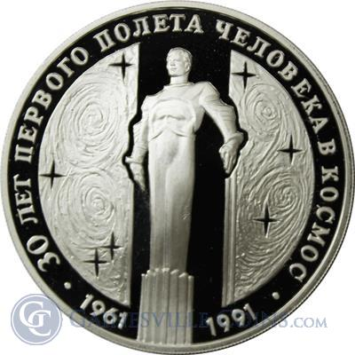 1991 Russia 3 Rouble Proof Silver Coin - Yuri Gagarin Monument