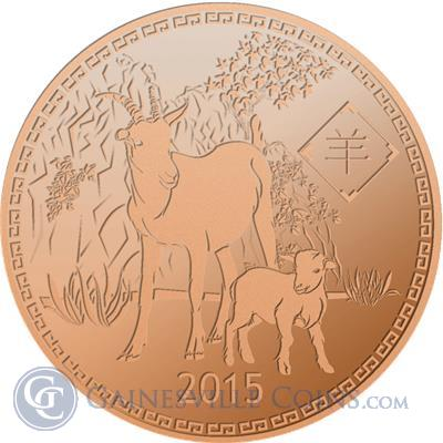 2015 Year of the Goat Copper Round 1 AVDP Ounce - Lunar Series (.999 Pure)