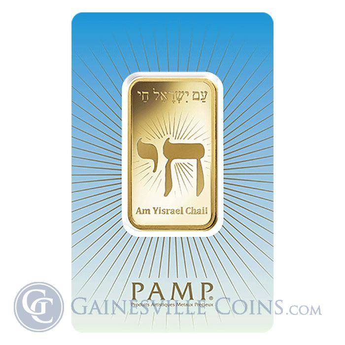 Image Showcase for Am Yisrael Chai 1 oz Gold Bar Pamp Suisse - Faith Series (24 Karat)