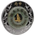2016 Laos 2 oz Silver & Jade Year Of The Monkey Proof Coin