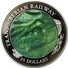 2016 Trans Siberian Railway Mother Of Pearl 5 oz Silver Proof $25 Cook Islands