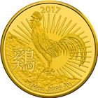 2017 1/4 oz Lunar Gold Rooster - Royal Australian Mint