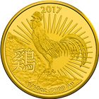 2017 1/10 oz Lunar Gold Rooster - Royal Australian Mint