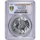 2017 South Korea 1 oz Silver 1 Clay Chiwoo Cheonwang PCGS MS70 First Strike