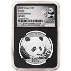 2018 China S10Y 30 Gram Silver Panda NGC MS69 Early Release - Black Core