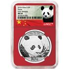 2018 China S10Y 30 Gram Silver Panda NGC MS69 Early Release - Red Core