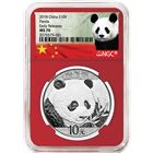 2018 China S10Y 30 Gram Silver Panda NGC MS70 Early Release - Red Core