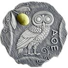 2017 Owl Of Athena Silver Coin Antique Finish - 500 Francs (With Box and COA)