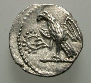 An ancient coin similar to those found