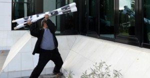 One of the depositors who lost their money in the Bank of Cyprus bail-in demanding answers. (Cyprus Daily, click for original story)